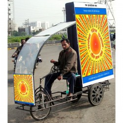 Advertisement Tricycle