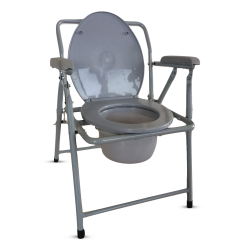 iCare Folding Commode Chair